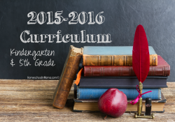 Our Curriculum for 2015-2016 {Kindergarten & 5th Grade}